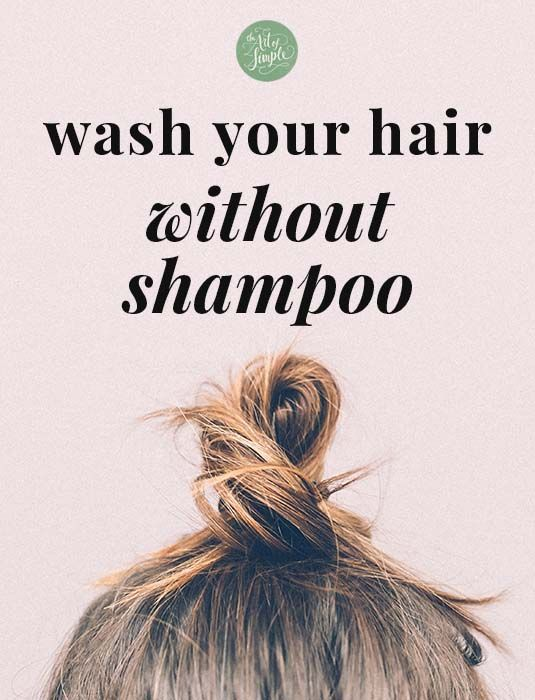 How to wash your hair without shampoo. Been going strong for over 7 years now!