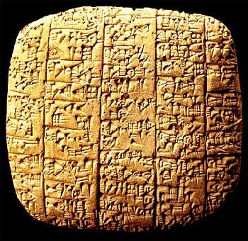 Clay tablet from Ebla